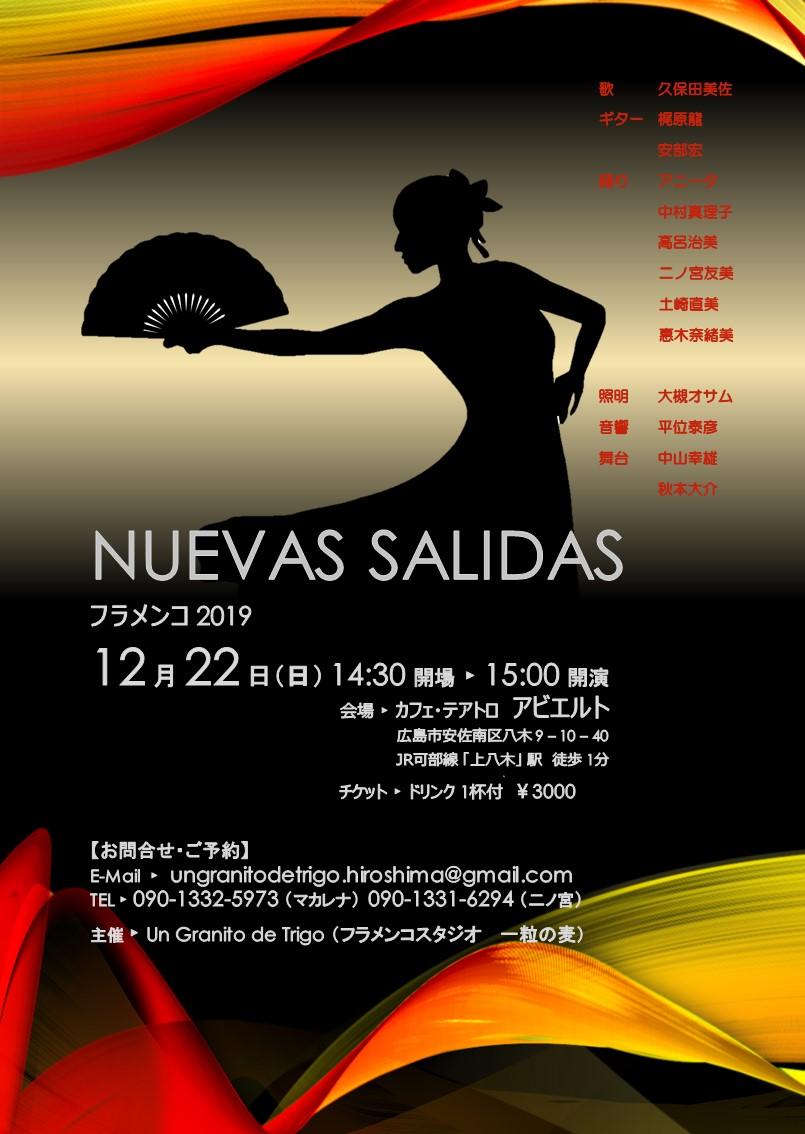 2019 Flamenco Live